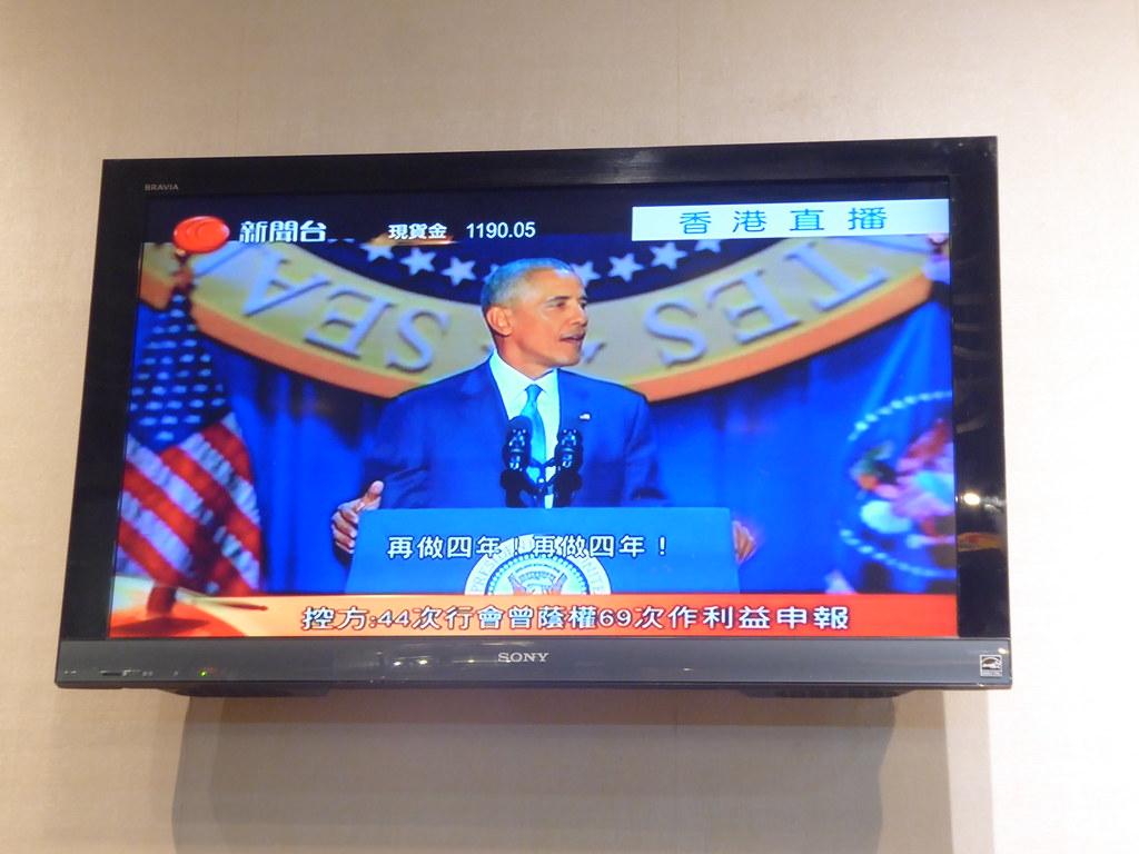 President Obama's Farewell Speech, Chicago