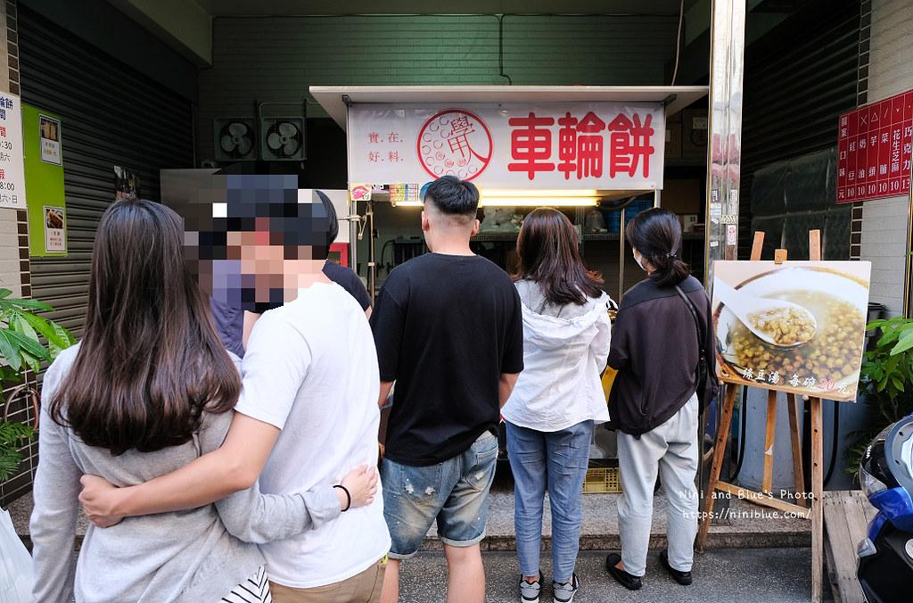 逢甲美食小吃學甲人紅豆餅車輪餅02