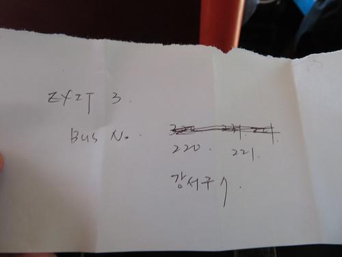 釜山慶南競馬場までのバス路線