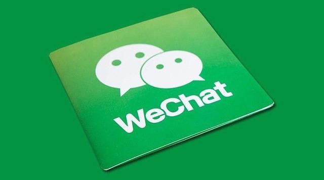 wechat_wallet08