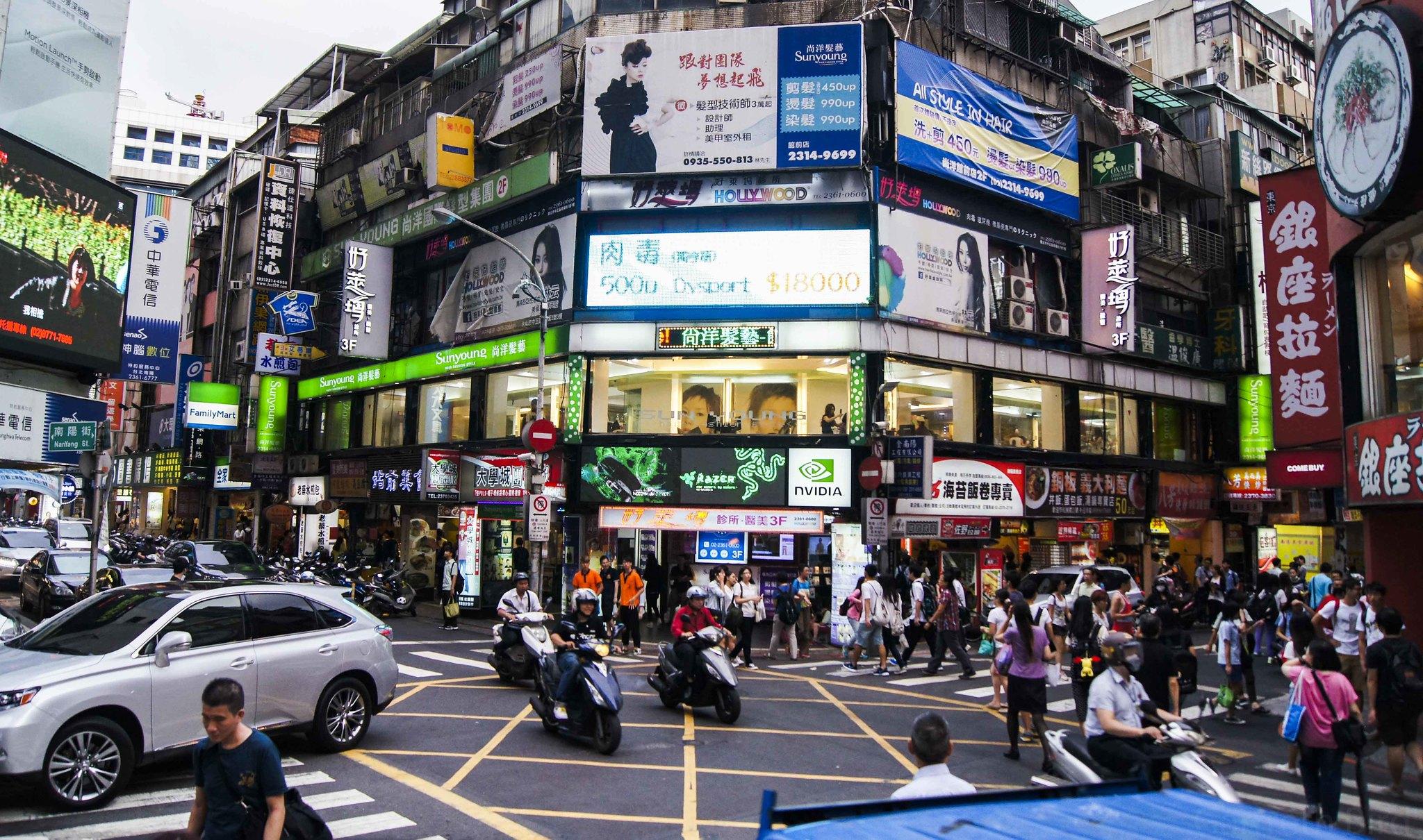 Modern Asian street