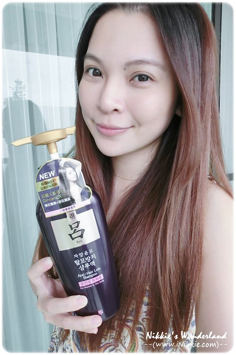 呂Ryo 滋養韌髮洗髮精
