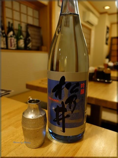 Photo:2017-05-09_T@ka.の食べ飲み歩きメモ(ブログ版)_新潟地酒と十日町の美味しいとこが楽しめる【神楽坂】別邸むすび_05 By:logtaka