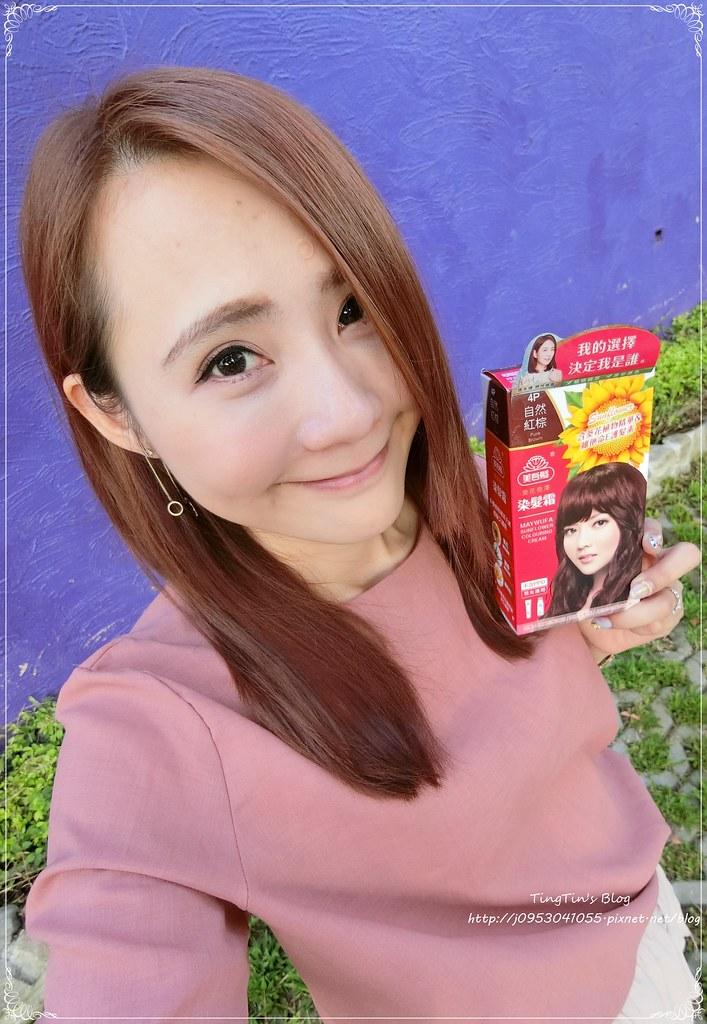 美吾髮葵花亮澤染髮霜自然紅棕 (42)