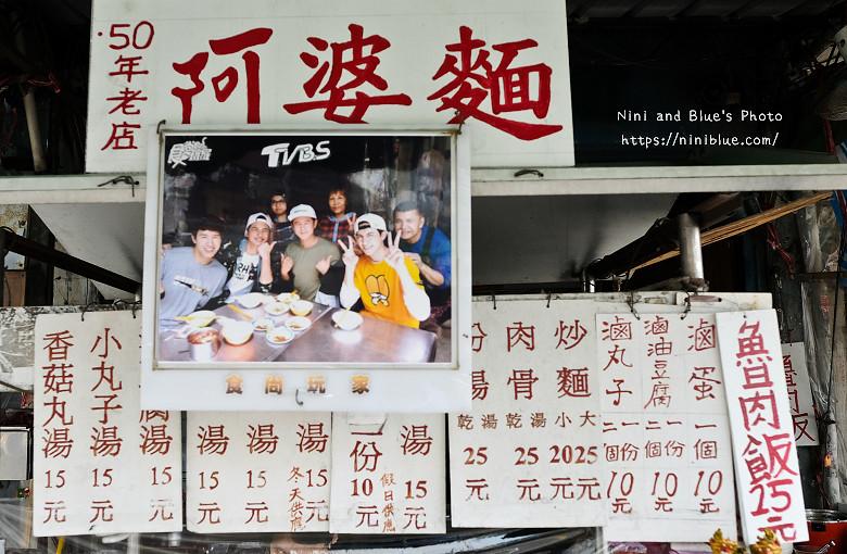 台中東區早餐阿婆麵食尚玩家03