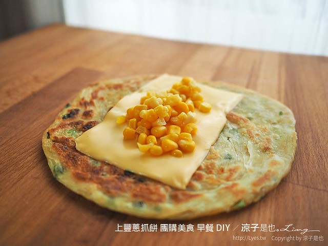 上豐蔥抓餅 團購美食 早餐 DIY 47
