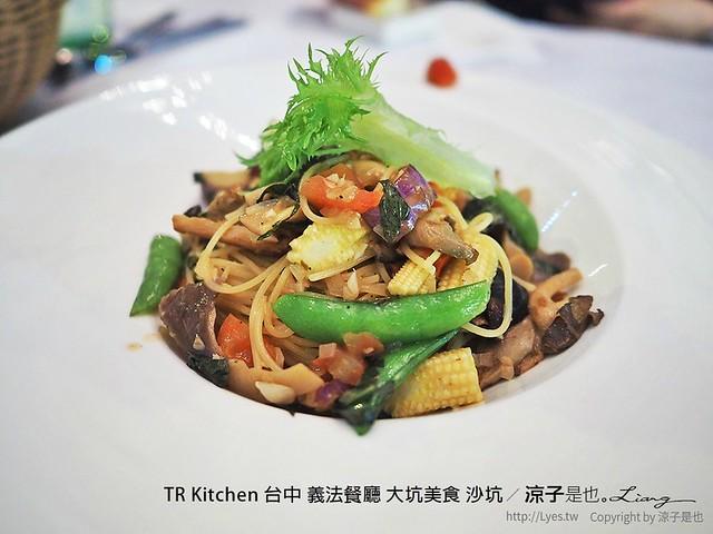 TR Kitchen 台中 義法餐廳 大坑美食 沙坑 9