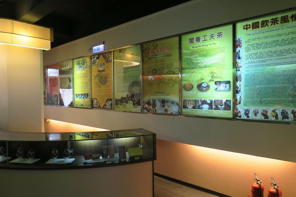 天仁文化館 (16)