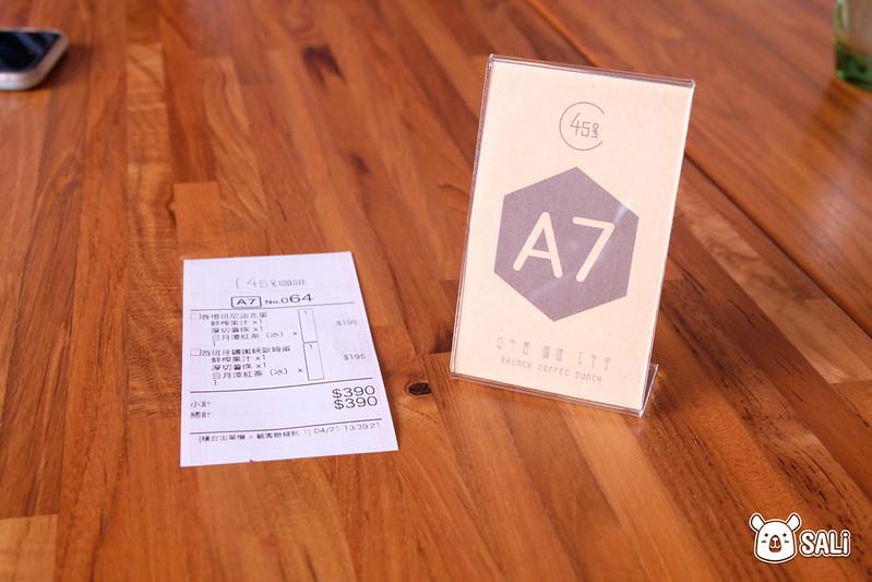 45號咖啡-4