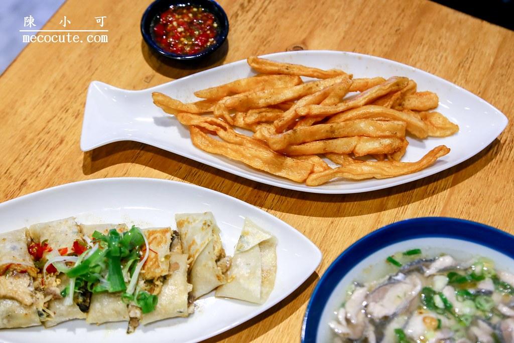 MKF Food 什麼.魚【新北市三重餐廳】MKF Food 什麼.魚,三重巷弄美食 早餐 文青虱目魚料理餐廳
