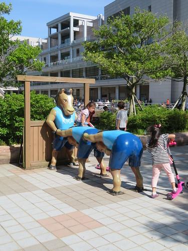 釜山慶南競馬場の公園にある謎遊具