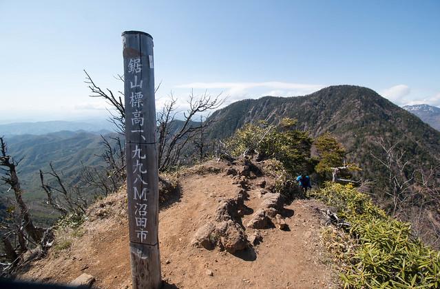 20150510-皇海山-0625.jpg