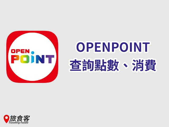 openpoint BN