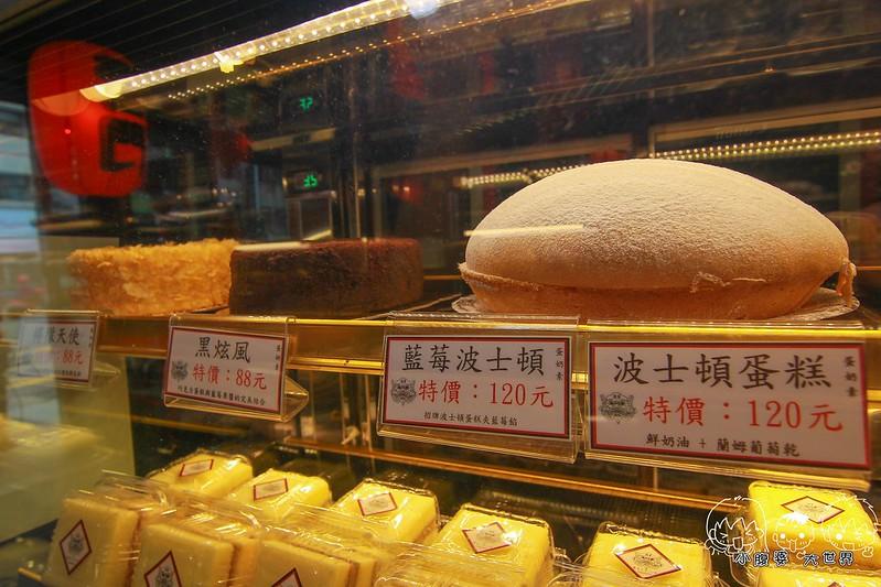 淺草麵包 084