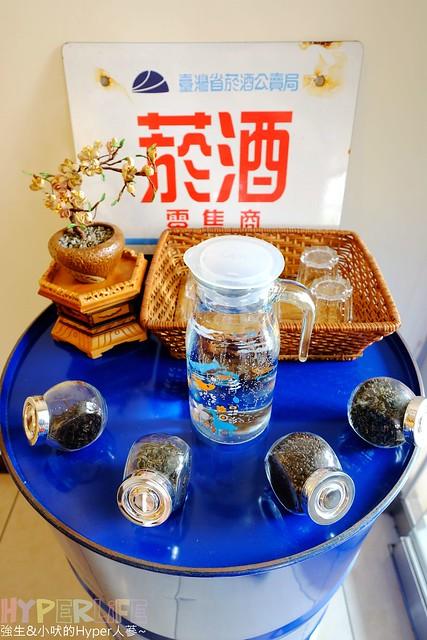 柒叁black tea (5)