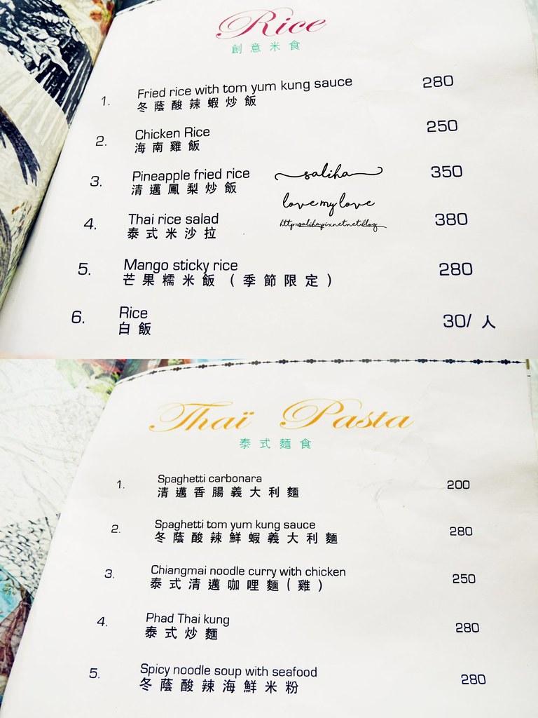 台中景觀餐廳推薦thai j 價位菜單訂位menu (1)