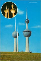 Kuwait Kuvajt