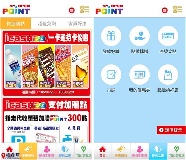openpoint_004