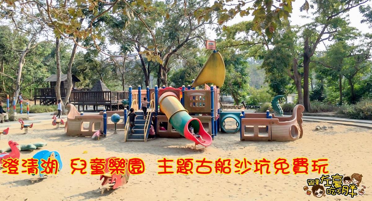 兒童樂園沙坑