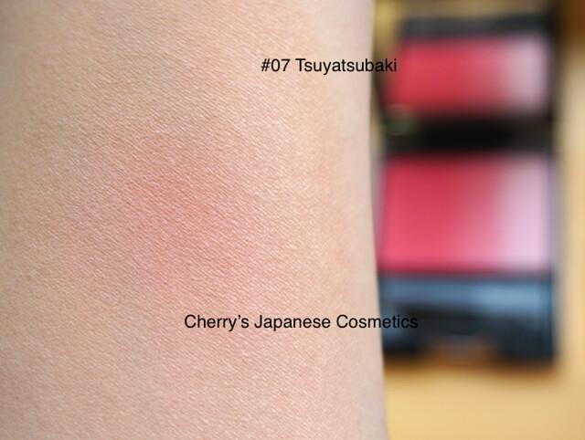 #07 Tsuyatsubaki