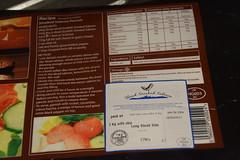DSC_9810 Smoked Salmon from Billingsgate Fish Market, Scotch Smoked Salmon Co Ltd, was NOT up to standard
