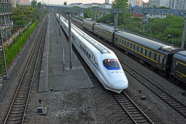 China Railway CRH2A-2026, Xinzhuang