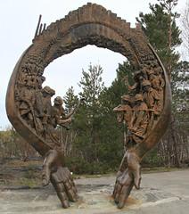 National Mining Monument
