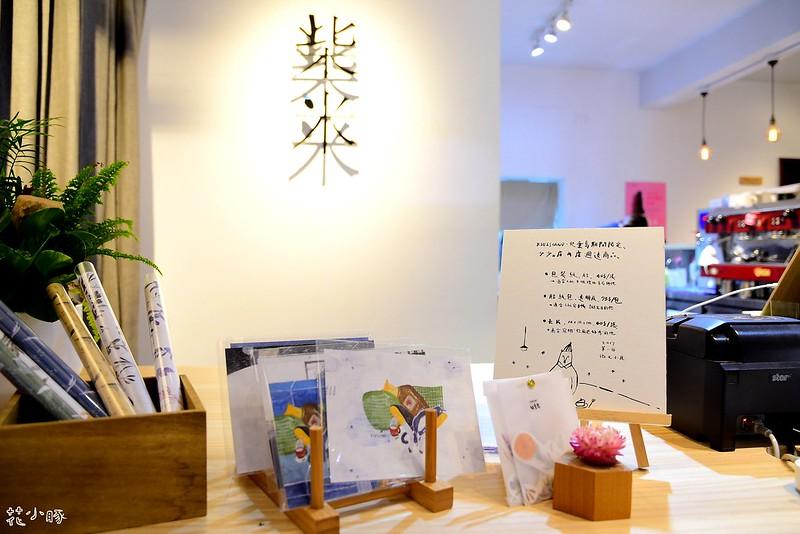 柴米菜單板橋早午餐致理美食推薦新埔捷運不限時咖啡廳 (7)