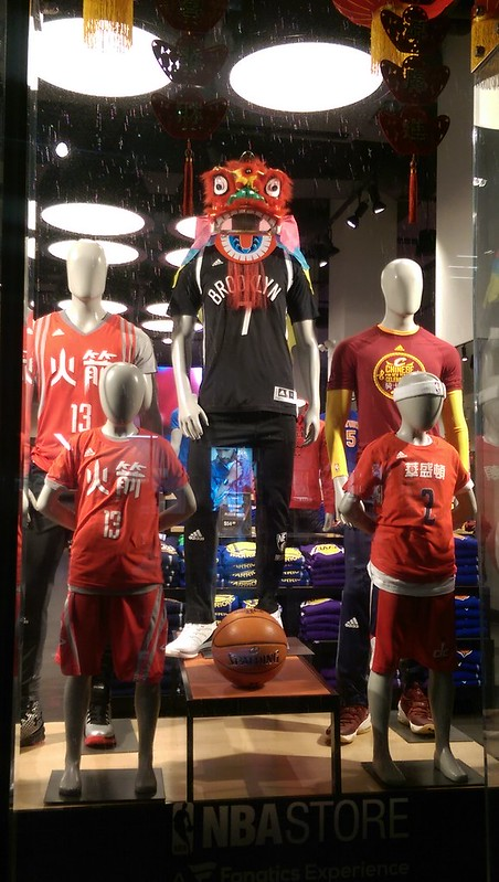 2017 Chinese New Year at NBA Store 5th AVE