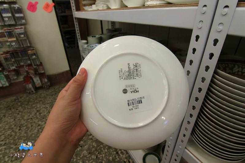 彰化碗盤特賣 169
