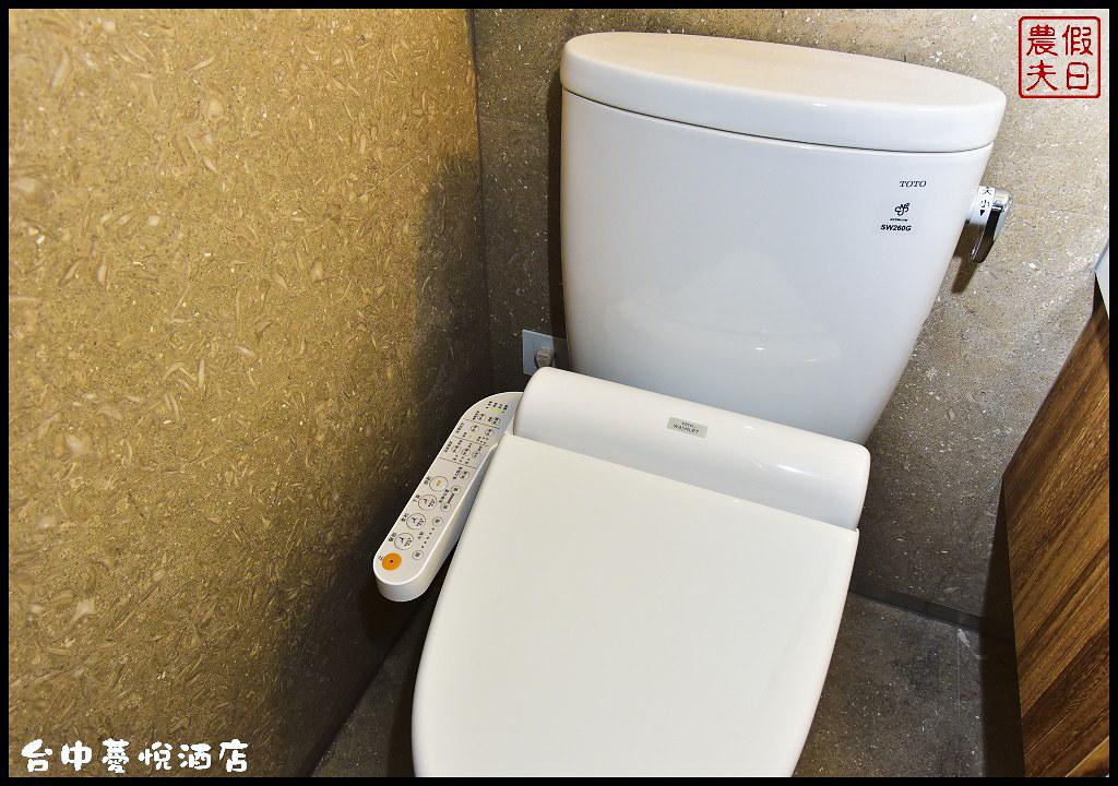 台中薆悅酒店DSC_7583
