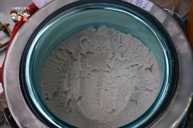 彰化芋頭冰 004