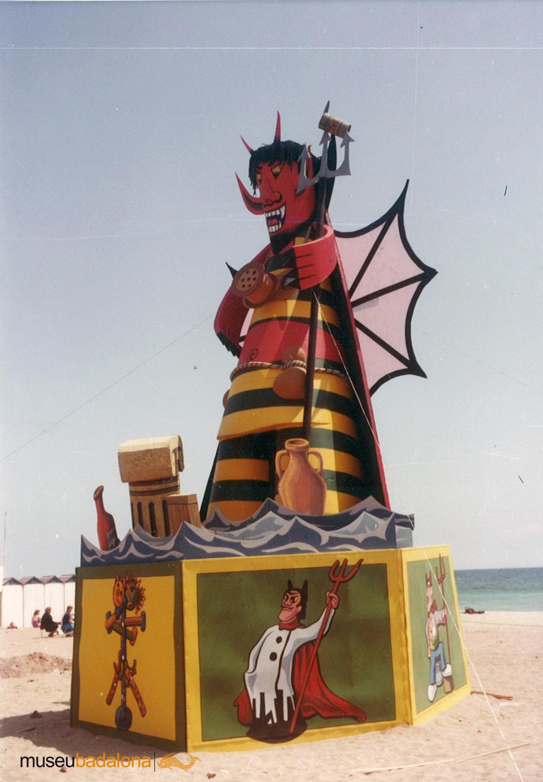 Les Festes de Maig, trenta-cinc anys enrere