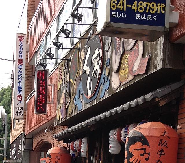 edutokyo_nakamura_201510 (3)