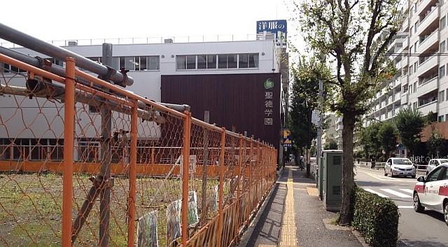 edutokyo_shotokugakuenshogakko_201509 (1)