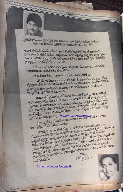 ANR On Vikram
