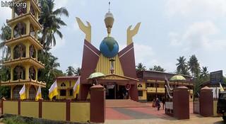 Assumption Church, Mupliyam 1