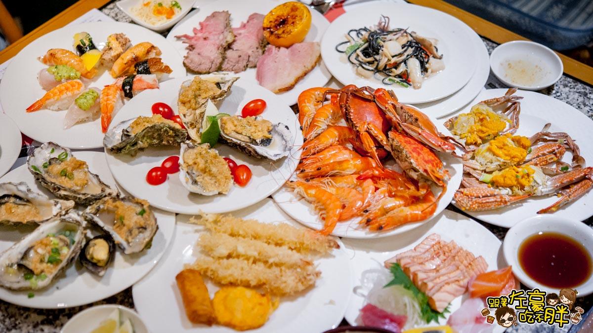 漢來海港吃到飽(和來店)