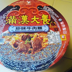 Trying put all of tge beec noodle soups that I bought in Taiwan.  My suitcase was full of ramen bowls and losfs of thick cut toast. #ramen #instantnoodles #beefnoodles #taiwaneseramen
