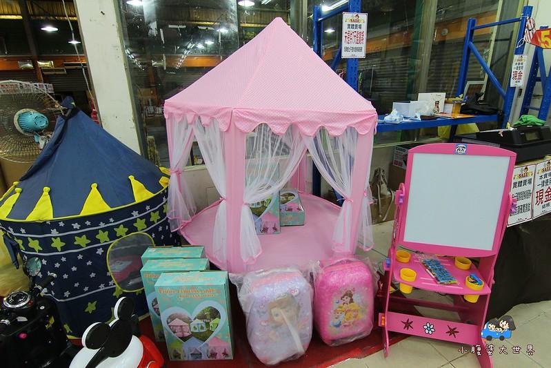 宜蘭玩具特賣2 375
