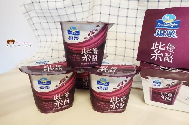 福樂紫優酪 (37).JPG