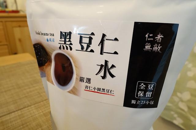 百桂食品 (14)