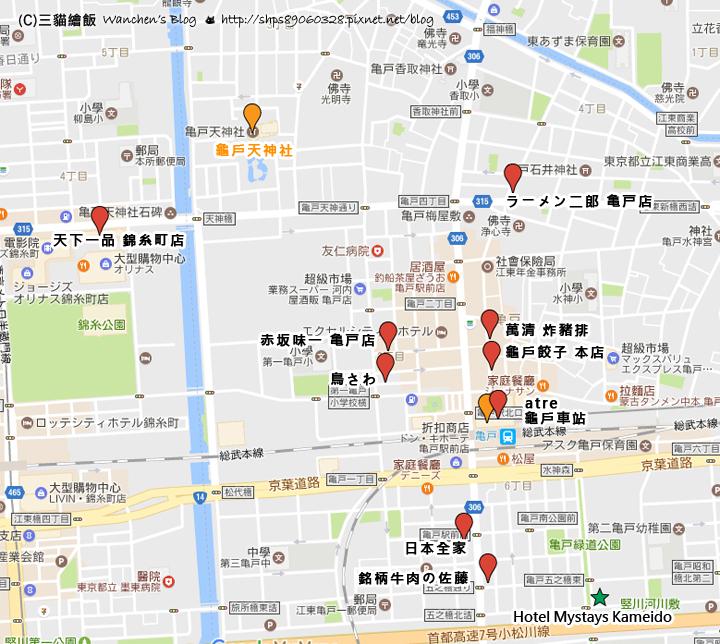 龜戶天神社紫藤祭