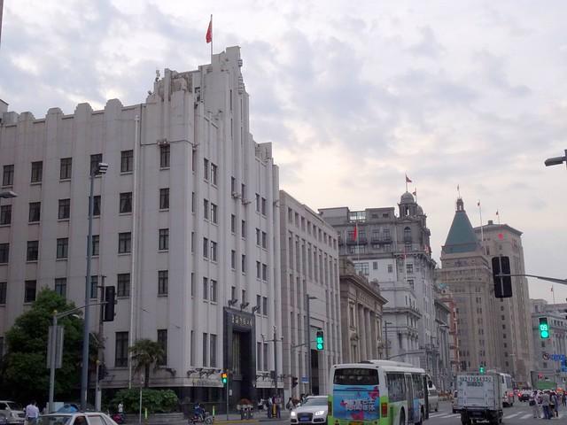 Banque de Shanghai sur le Bund à Shanghai
