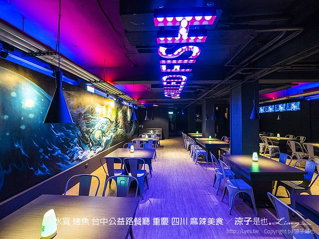 水貨 烤魚 台中公益路餐廳 重慶 四川 麻辣美食 31