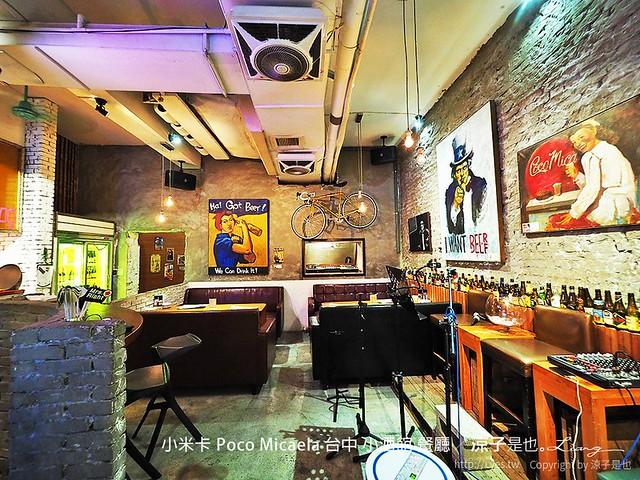 小米卡 Poco Micaela 台中 小酒館 餐廳 15