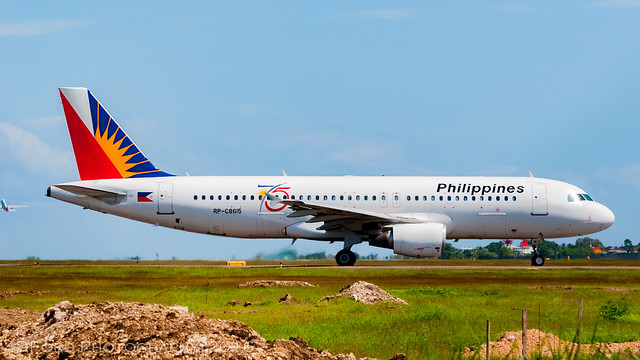 Philippine Airlines  | Airbus Industrie A320-214 | RP-C8615