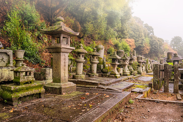 Eternal Rest || Descanso Eterno (Chion-in Temple, Kyoto)