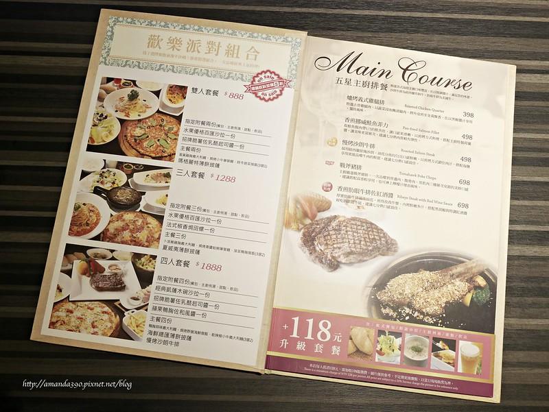 洋城義大利餐廳10
