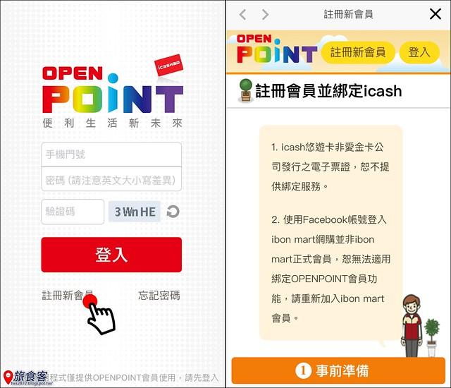 openpoint_002